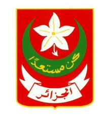 الكشافة الجزائرية ... تاريخ ومضمون Algeria