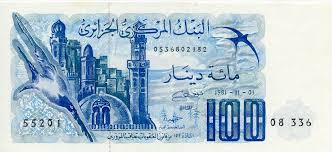 اقتصاد  الجزائرية