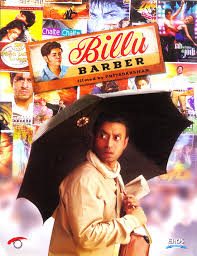 film Billu Barber فلم مترجم