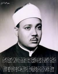 شیخ عبدالباسط عبدالصمد