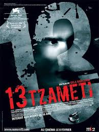 FILM 13 tzameti [Interdit aux - 16 ans]
