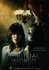 The Spiritual World (2008)