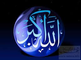 تعالو نذكر الله و لنا الاجر والثواب أنشاء الله تعالى - صفحة 17 Allahu_Akbar