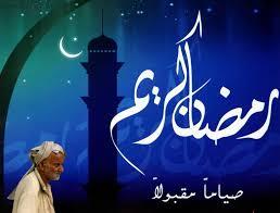 Taqwa: Objektif Madrasah Ramadhan