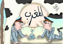 double face -مسرحيات عربية مباشرة