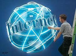 قسم الانترنت ومستلزماته