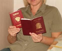 """За двойное гражданство могут """"посадить"""""""