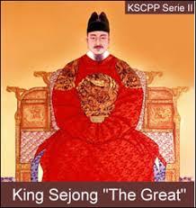 Vua Lý Thế Tôn nước Cao Ly