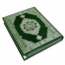 Kitab Suci Kaum Muslimin