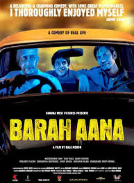BARAH AANA 2009 BOLLYWOOD HINDI MOVIE DOWNLOAD MEDIAFIRE