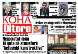 Kosova Hükümeti Sırp Yetkililerin Kosova'ya Girişini Engelleyebilir