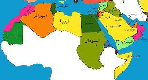 Жஜ<√>Ϡ₡الدول العربيه وفلسطين مϠ₡<√>ஜж