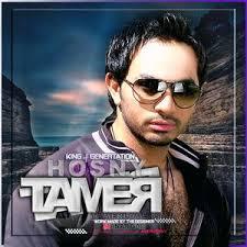 :~:~:جديد تامر حسني 2009