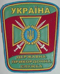 В Украине - День пограничника