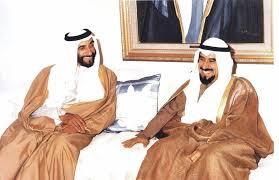 ����� �������� ������� zayed_093.jpg