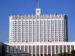 Дом Правительства РФ.www.lenta.ru
