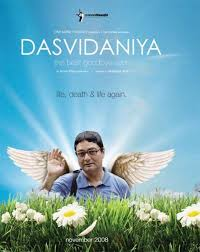 DASVIDANIYA 2008 BOLLYWOOD HINDI MOVIE DOWNLOAD MEDIAFIRE