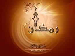 مفاجأة قسم التمارين  ( الحقوا التسجيل ) ramadan.jpg
