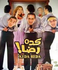 keda redda 2008