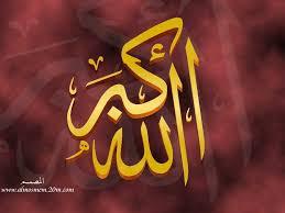 منتدي الصور الاسلامية
