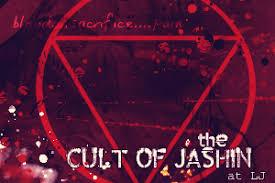 Jashin Clan