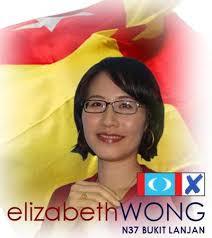 Elazabeth Wong @ isuhangat