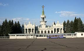 Участники совещания прибыли в Харьков