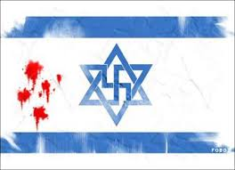 ZIO Nazi Flag With Blood 55